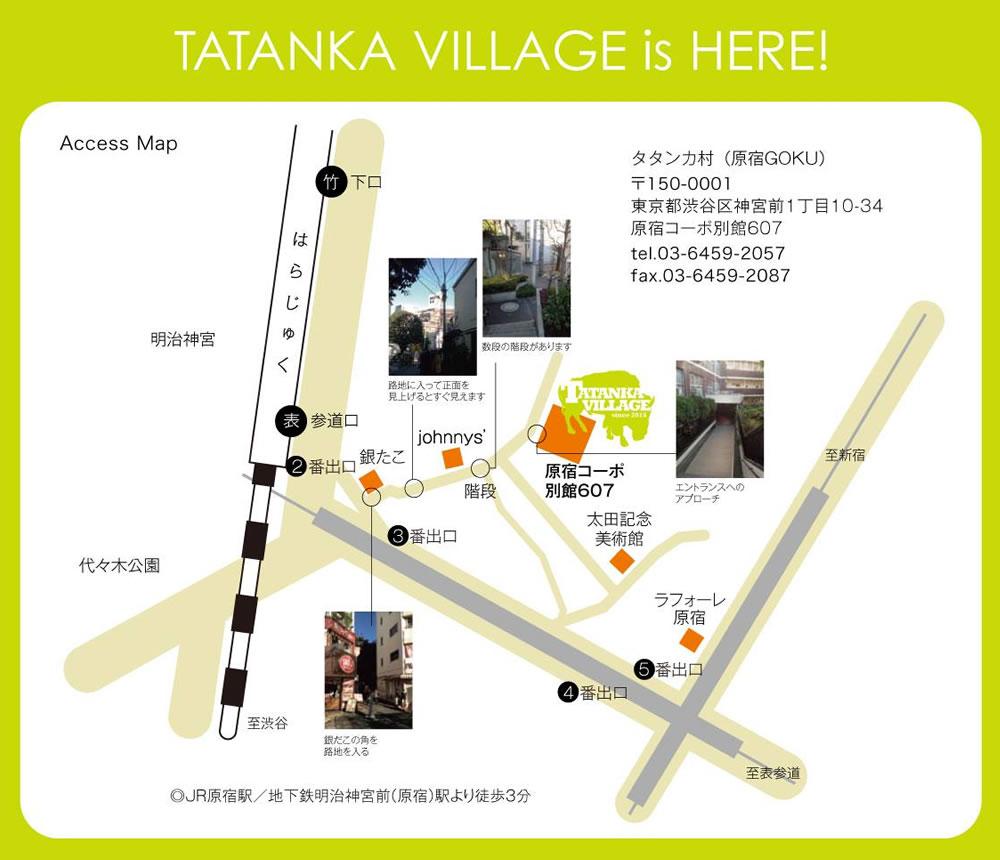 タタンカ村(原宿GOKU)